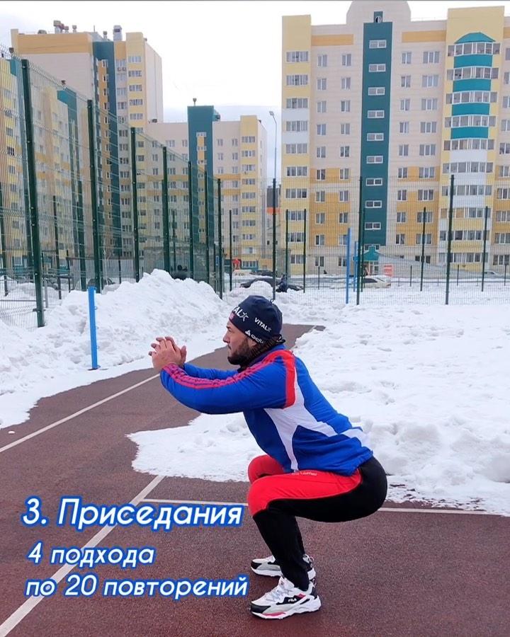 Физкульт-привет  ⠀ Вчера бегал на улице и делал домашнюю тренировку Сегодня втор...