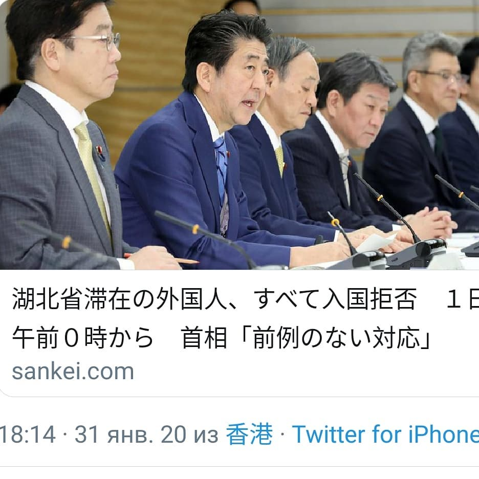 More stringent policy implemented by Japan. Prime minister, Shinzo Abe, said thi...
