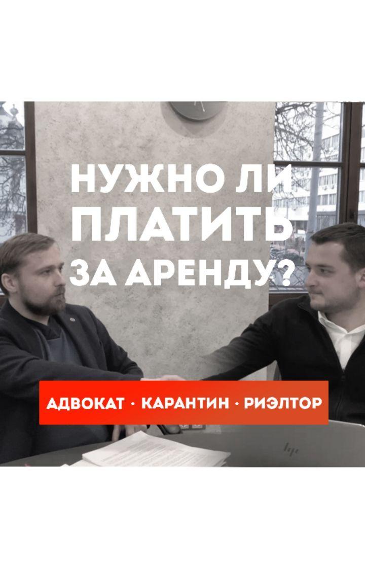 Сегодня Александр Логачев и гость выпуска — Андрей Стужук обсуждают влияние кар...
