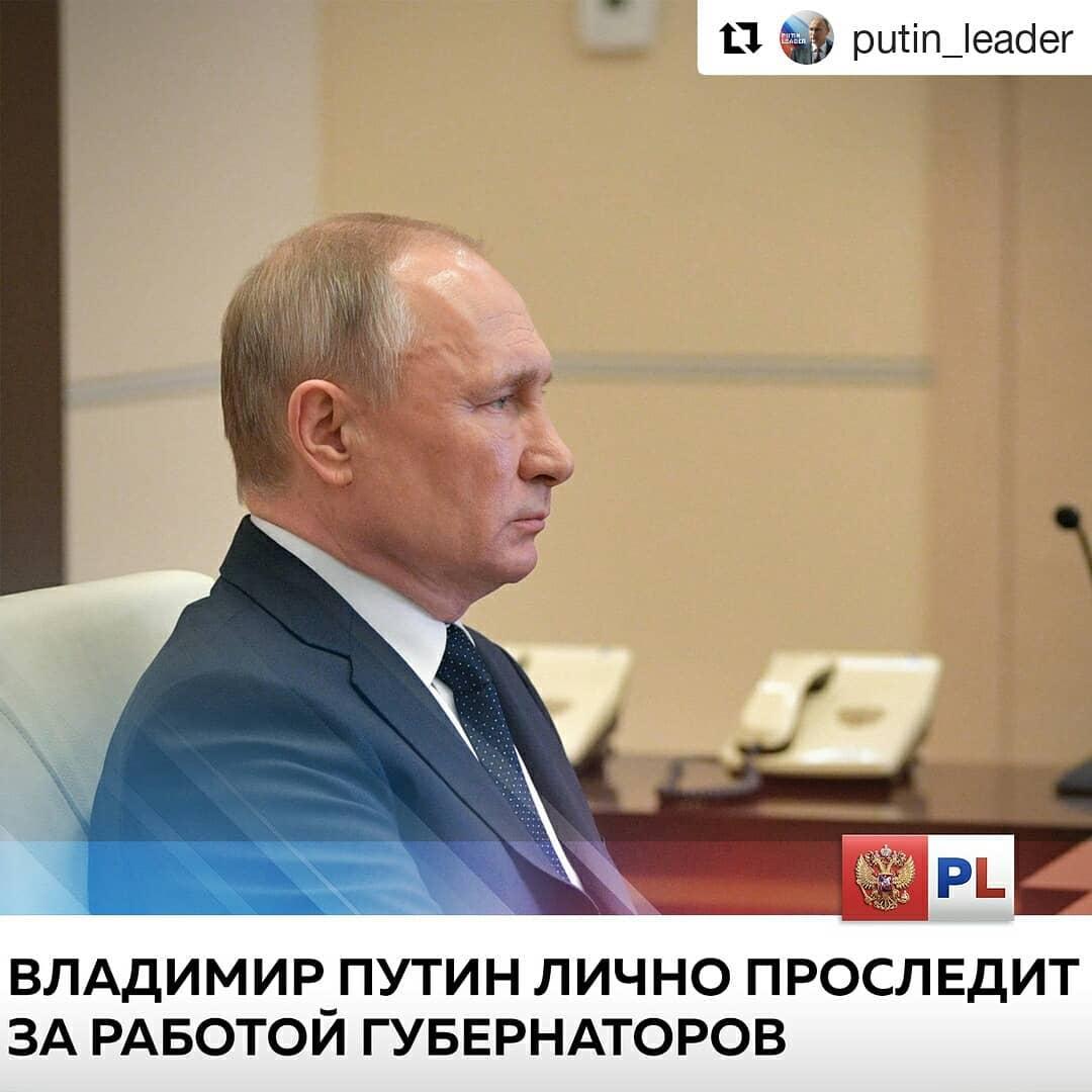 ( ・・・ Владимир Путин выслушал доклады об исполнении сделанных ранее поручений....