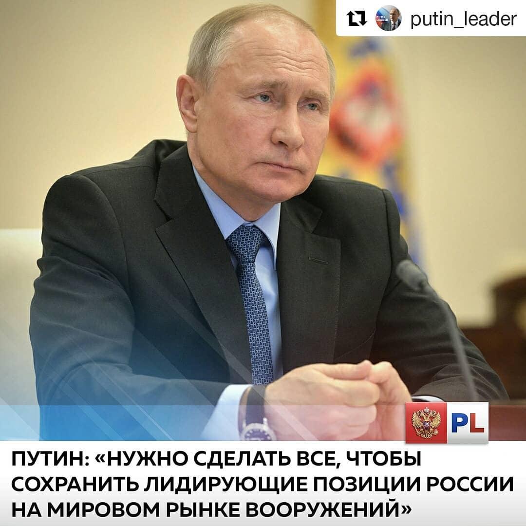 ( ・・・ Владимир Путин провёл в режиме видеоконференции заседание с участием рук...