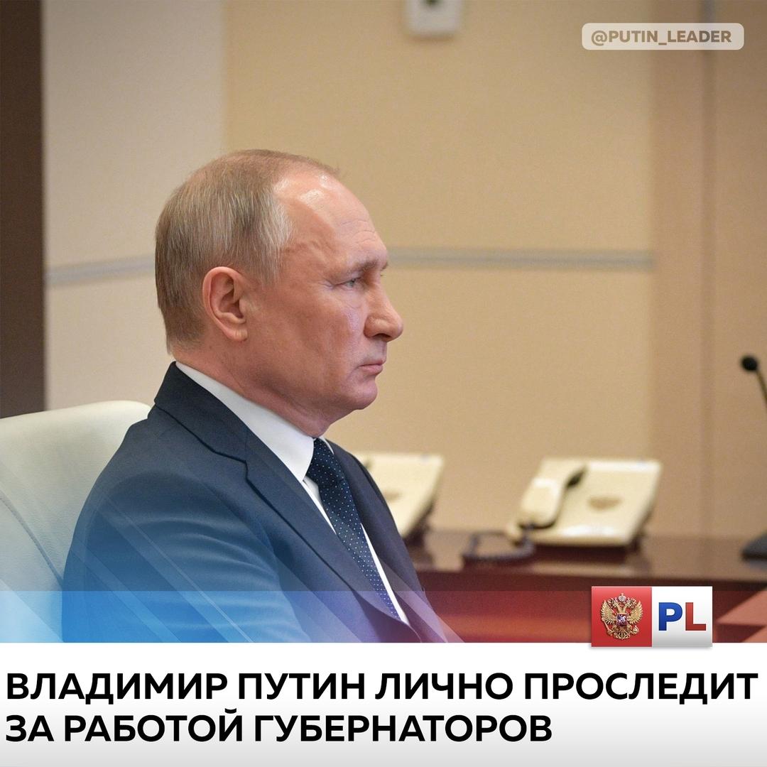 Владимир Путин выслушал доклады об исполнении сделанных ранее поручений. ⠀ Исход...