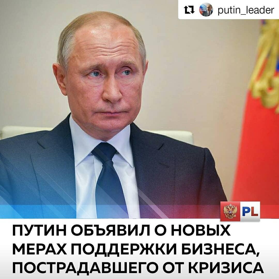 ( ・・・ Владимир Путин провёл совещание с членами Правительства в режиме видеоко...