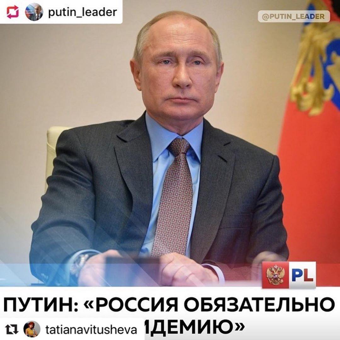 with  ・・・   В режиме видеоконференции Владимир Путин провёл совещание о ходе с...