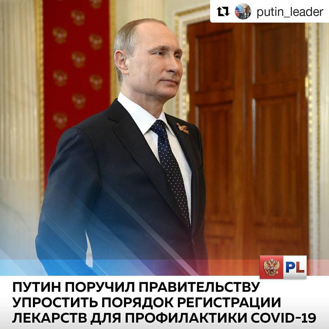 ( ・・・ Владимир Путин поручил правительству до 15 мая принять все необходимыер...