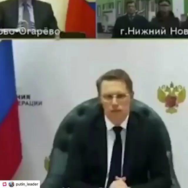 В режиме видеоконференции Владимир Путин провёл совещание о ходе строительст...