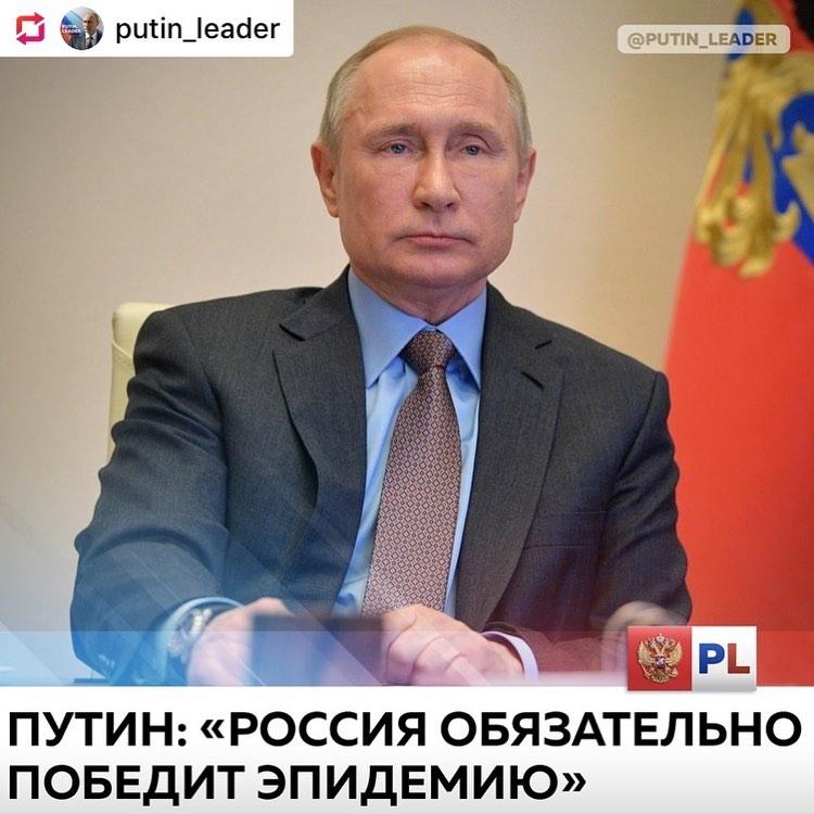 В режиме видеоконференции Владимир Путин провёл совещание о ходе строительства...