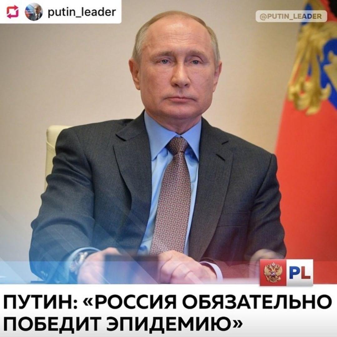 tatianavitusheva   В режиме видеоконференции Владимир Путин провёл совещание о х...