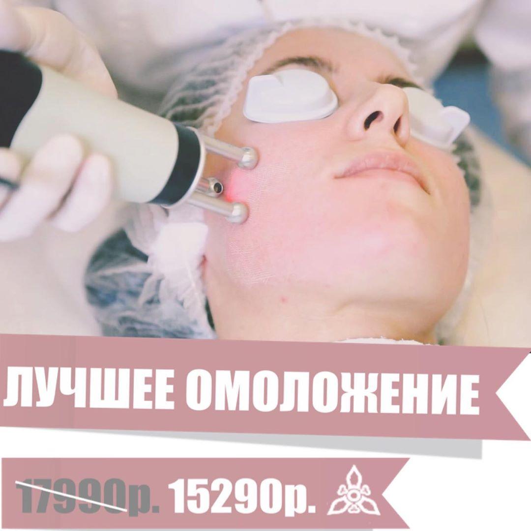 На сегодняшний день лучший метод обновить внешний слой кожи — это лазерное омоло...