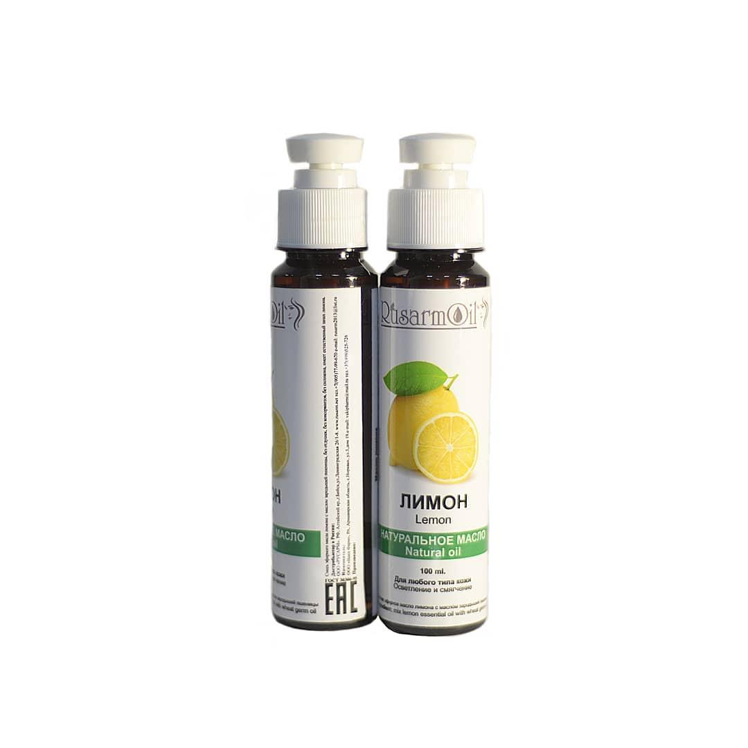 Масло лимона!! Дивный аромат лимона (тонизирует нервную систему!), самое важное-...