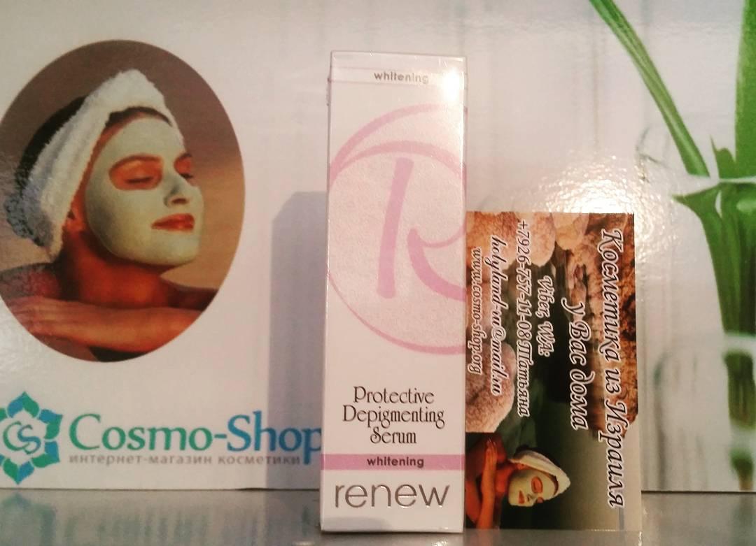 Renew Whitening Отбеливающая сыворотка Protective depigmenting serum  Прилетела ...