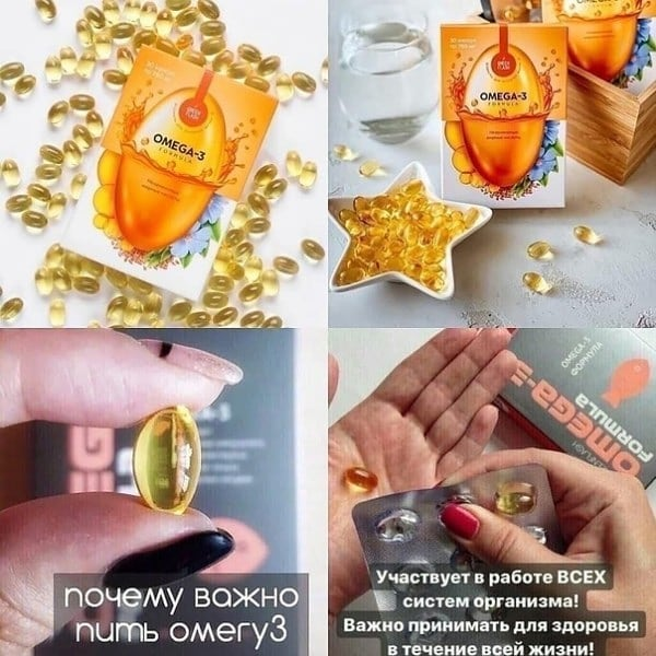 Отличие нашей Омеги-3 от аптечной в том, что в аптеке продаётся дешевый рыбий жи...